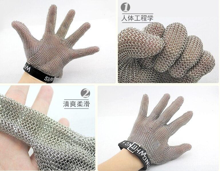 Пять пальцев стальной крюк перчатка из нержавеющей стали сетка перчатка - 3