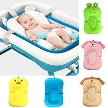 Newborn Bathroom Baby Tub Shower Portable Air Cushion Bed Bebes Infant Care Non-Slip Bathtub Mat Bath Baignoire Tubs