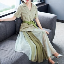Summer Skirt Suits Short Sleeved Striped Blazer Jacket Top   Contrast Color Mesh Midi Skirt Office Lady Two Piece Set