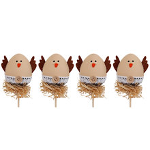 4PCS Easter Eggs Chick Design with Sticks Plastic Funny Coloring Painted Kids Gifts Toys DIY Decorations for Party Easter Day(China)