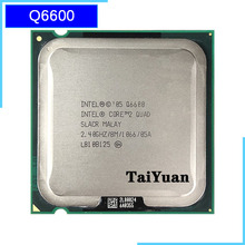 Intel Core 2 Quad Q6600 2,4 GHz Quad-Core CPU procesador 8M 95W 1066 LGA 775