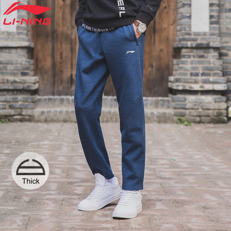 (Break Code)Li-Ning Men Training Sports Pants Warm Fleece Regular Fit Cotton LiNing Li Ning Sport Pants Trousers AKLN865 MKY436