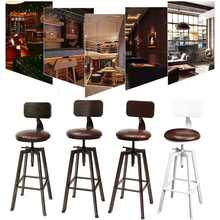 4 Colors Vintage Retro Craft PU Leather Bar Chair Stool 360 Degree Rotate Counter Lift High Chair Stool Home Bar Decoration New(China)