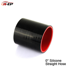 R-EP 0 degree Straight Silicone Hose/Tube 38 45 51 57 63 70 76 83 89MM Rubber Joiner Tube for Intercooler Cold air intake Pipe