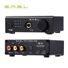 SMSL M3 amplificateur DAC USB multi-fonction optique Coaxial amplificateur de casque Portable USB alimenté décodeur Audio convertisseur DAC Portable(China)