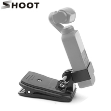 SHOOT Backpack Clip for Dji Osmo Pocket Expansion Bracket Handheld Stand Holder Tripod Adapter Accessories