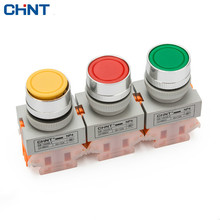 CHINT Push Button Switch Since Lock Flat NP4-11BNZS Protect Control One Open Close
