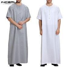2019 New Muslim Style Mens Robe Kaftan Dress Abaya Arab Clot
