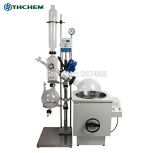 YHChem New Vacuum Distillation Equipment Alcohol 50L RE5001 Rotary Distiller china rotary evaporator rotavap manufacturer sell 1l rotary vacuum evaporator ptfe seal for distillation heating equipment