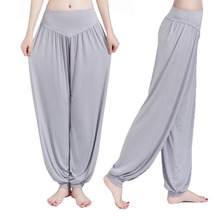 Soft Modal Women Pajamas Sleep Bottoms Spring Autumn Comfort