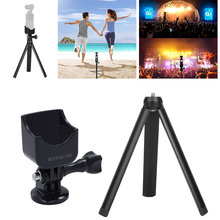 Multifunction Adapter with 180 Degree Adjustable Aluminum Alloy Tripod 1/4 Inch Interface for DJI OSMO Pocket GOPRO