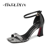 AIKELINYU Summer Gladiator Sandals Square Heels Serpentine Pumps Buckle Strap Sexy High Heels Sandals Leisure Retro Women Shoes