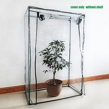 PVC Warm Garden Tier Mini Household Plant Greenhouse Cover Waterproof Anti-UV Protect Tomato Plants Flowers (without Iron Stand)