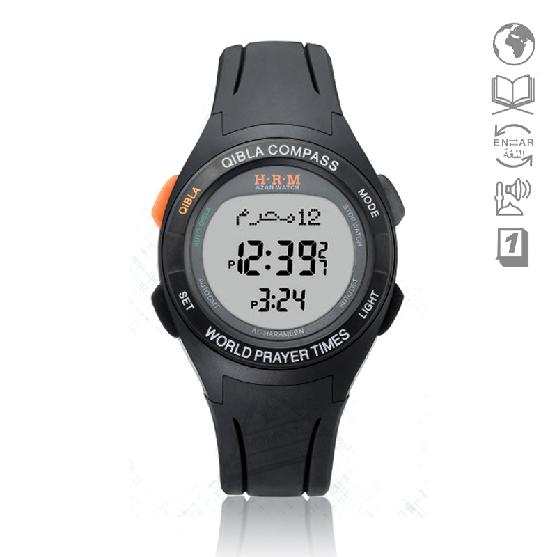 Waterproof Sport Watch With Prayer Alram And Hijri 6506 Azan Clock With Automatic Qibla Direction And Stopwatch Digital Watches Men's Watches