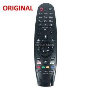 Image 1 - Пульт дистанционного управления для LG Magic, 100% оригинальный/оригинальный пульт ДУ для LG MAM63935971 mandos