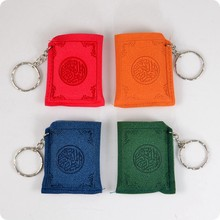 Leather Case Mini Arabic language Koran Quran Islam Muslim ALLAH real paper can read Pendant KeyChains Fashion Religious jewelry