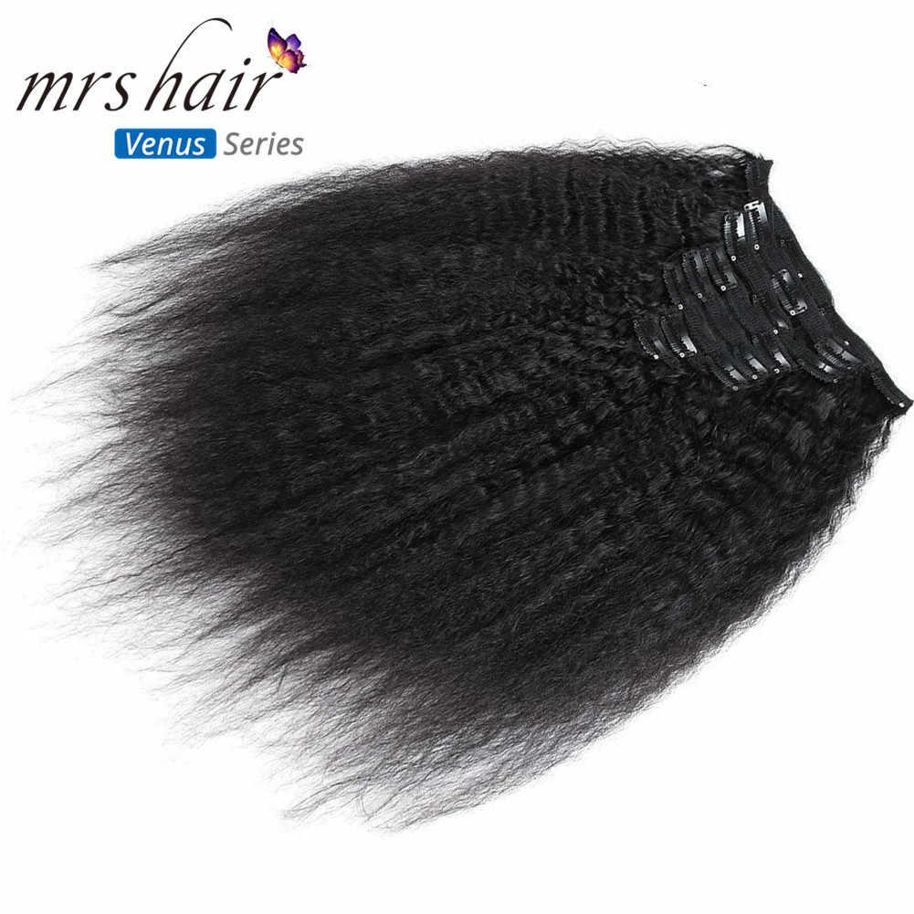 MRSHAIR Verworrene Gerade Clip In Menschliches Haar Extensions Natürliche 8 teile/satz Brasilianische Menschen Erweiterung Clip Haar 120g Clip Volle kopf