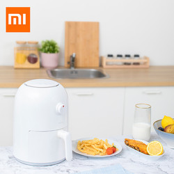 Xiaomi Mijia Onemoon 2L 800W Electric Air Fryer Household Intelligent No Fumes High Capacity Electric Fryer French Fries Machine