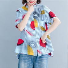 #3009 Summer Plus Size Blouse For Women Short Sleeves Stripe Shirt Casual Loose Asymmetrical Stand Collar Loose Printed Tunic