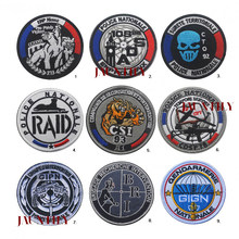 2019 New Outdoor Tactics Package Military Morale Chapter Identification Badge Patches Diy Patch Golden Knights Embroidery Patch