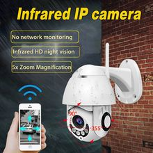 Buy surveillance camera with voice and get free shipping on