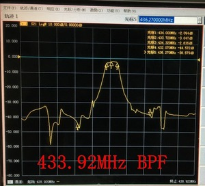 Image 3 - DYKB 315MHz 433 MHZ WITH Bandpass filter receive remote control HD digital transmission FOR Ham Radio Amplifiers