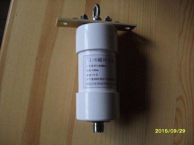 DYKB 1:6 1 56MHz Verhältnis 150W Balun FÜR HAM HF Amateur Dipol Kurzwellen Antenne Receiver Balun