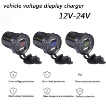 12V/24V Dual Port Car USB Charger Power Outlet 5V For Pad Phones Car Boat Caravan Motorcycle Led Light Voltage Meter(China)