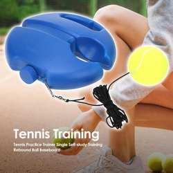 Теннисный тренировочный тренажер одиночный самообучающий Теннисный тренировочный инструмент Упражнение отскок мяч плинтус устройство
