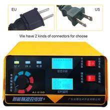 Car Battery Charger 12v 24v Full Automatic Electric Car Battery Charger Intelligent Pulse Repair Type 100AH For Motorcycle(China)