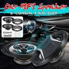 Новинка, 2 шт., 6 дюймов, 650 Вт, автомобильный HiFi коаксиальный динамик, автомобильная дверь, авто аудио, стерео, полный диапазон частот, динамик s для автомобилей