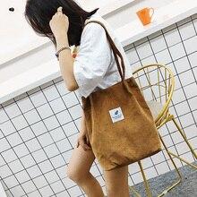 Женские холщовые однотонные вельветовые сумки через плечо, сумка для покупок, сумка-тоут, посылка, сумки через плечо, кошельки, сумочка, винтажный кошелек, ведро из ткани