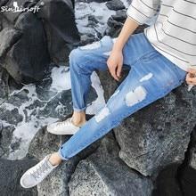 цены на Hole Design Trend Pants Tight Feet Hip Hop Skateboard Cowboy Men Korean Street Jogging Goods Fashion Slim Casual Jeans  36  в интернет-магазинах