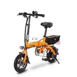 310417/nowy mini składany dwukołowy rower elektryczny/48V litowo elektryczny samochód/łatwy do przenoszenia rower/mechaniczny hamulec tarczowy w Rowery elektryczne od Sport i rozrywka na