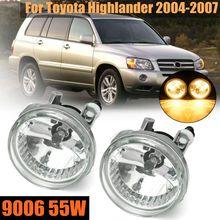 Для Toyota Highlander 2004 2005 2006 2007 пара левый и правый передний Прозрачный бампер вождения Противотуманные фары