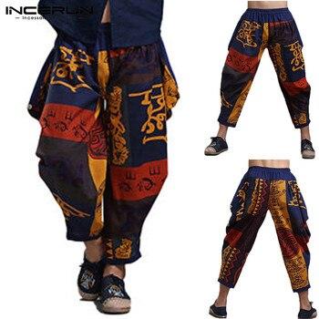 eda15d82f INCERUN Japão Estilo Harajuku Harem Pants Aladdin Calças Dos Homens  Corredores Virilha Gota Hombre Solta Largas Pernas Largas Pant Bolsos Homem