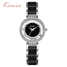 KIMIO Luxury Brand Designer Ladies Watch Women Pearl Scale Bracelet Stainless Steel Crystal Diamond Quartz-watch Clock Women