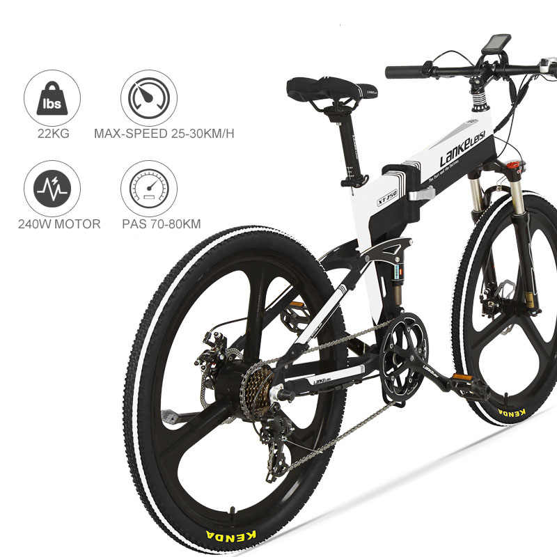 Daibot Electric Mountain Bike Two Wheels Electric Scooters 48V 240W 7 Speed  Disc Brake Removable Battery Electric Scooter Bike