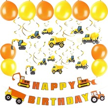 Truck Toys Theme Birthday Party Decoration Paper Banner Forklift Foil Hing Swirl Party  Set Children's Day Decor Boys Favorite набор aist 67261003