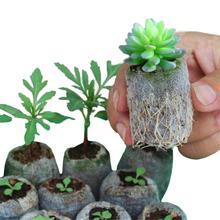 100 шт 5*7 см/1,97* 2.76In разлагаемые экологически чистые сумки для рассады нетканые сумки для растений