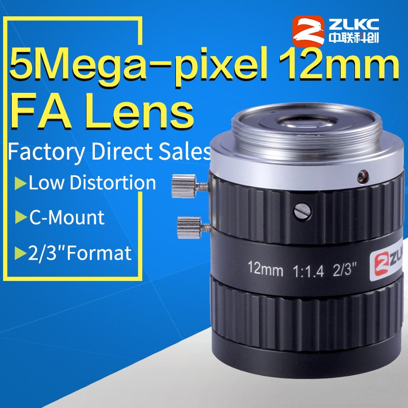 5MP FA LENS C Mount 12mm 2 3 Machine Vision fixed focal length lenses Industrial camera