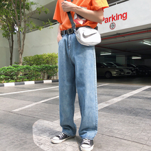 2019 Spring Blue Trousers Couple Solid Color Jeans men High Waist Neutral Japanese Original Loose large size Pants Black S-XL