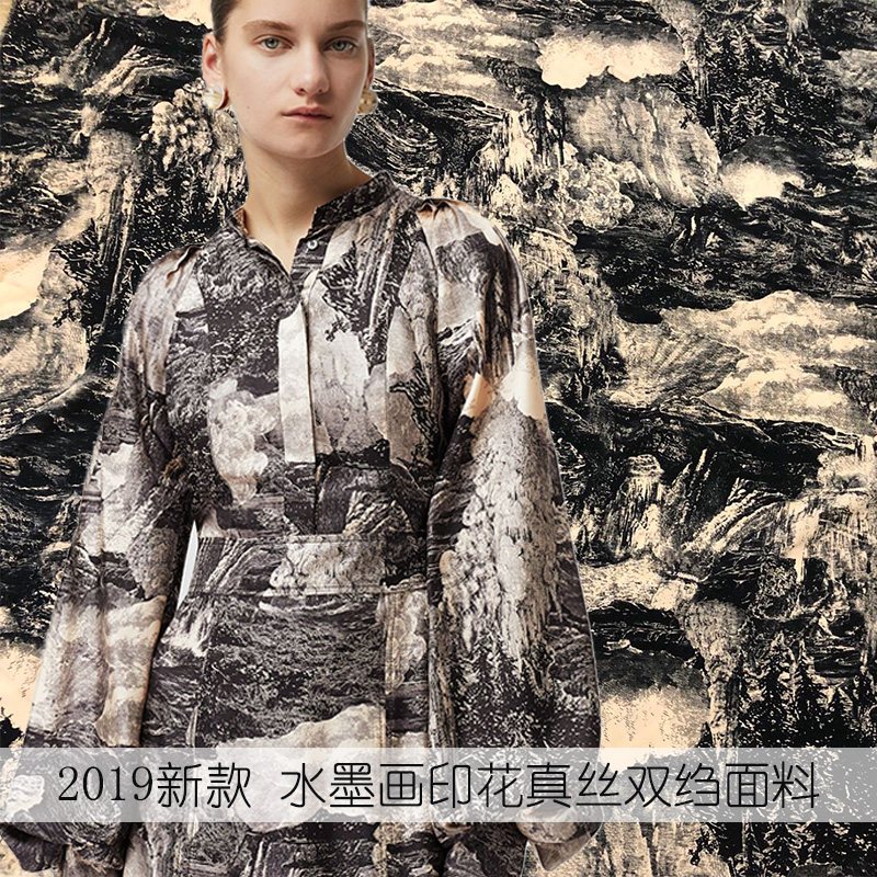 2019 new European and American style ink painting fabric 12mm natural silk crepe de Chine fabric