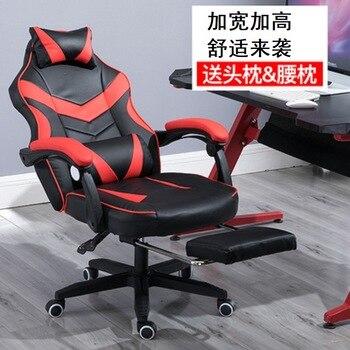 Ordenador de casa silla giratoria jefe Silla de silla de oficina de cuero  asiento ergonómico de ...