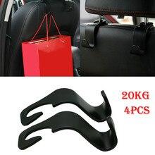 Новейший популярный 4 шт. автомобильный крючок для пальто, сумка для кошелька, подвесная вешалка, сумка для автомобиля, держатель-Органайзер