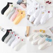 5 Pairs New Ladies Women Plain Colour Comfortable Soft Cotton Ankle Socks UK
