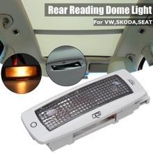 Сзади чтение географические карты плафон потолочный светильник 3B0947291 3B0 947 291 B для VW/Гольф Passat/Tiguan Skoda/Fabia Superb/Seat/Леон