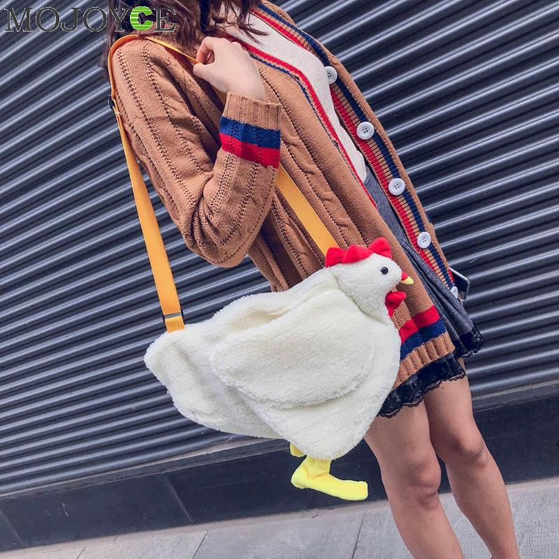 Fashion Women Messenger Bag Cartoon Chicken Casual Shoulder Bags Cute Children Girls Plush Handbag Bolsos Mujer Sac A Main