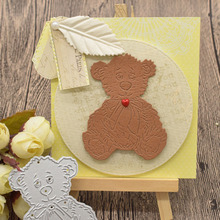 Bear Metal Dies Animal Cutting For Scrapbooking Paper Card Album Decoration Embossing Template Craft