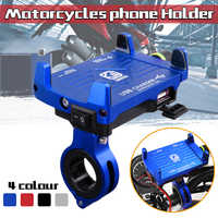 Motorcycle Phone Holder Handlebar Clip With USB Charger Mobile Phone Holder for Electric Car Motorbike Mountain Bike Holder